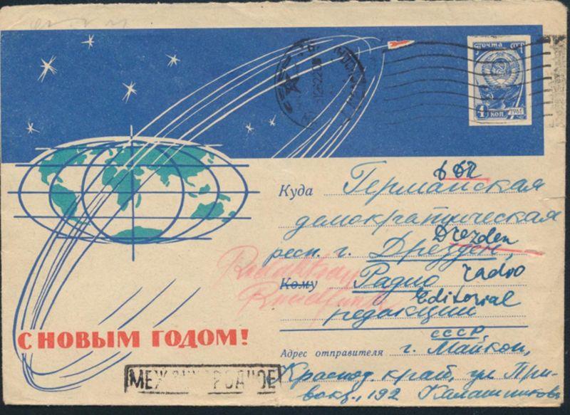 Sowjetunion Ganzsache 1961 Weltraum Raumfahrt Weltall
