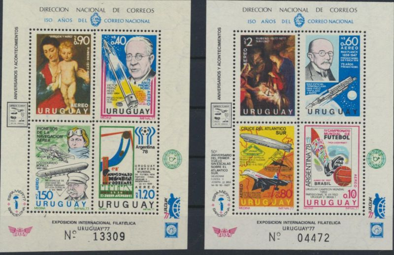 Uruguay Block 33 + 34 1977 Exposicion International Filatelica postfrisch **