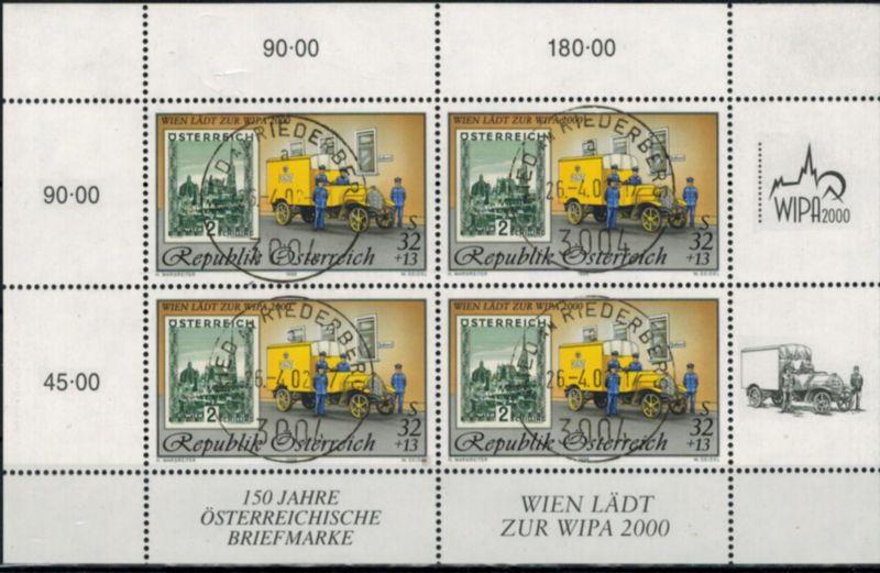 Österreich Kleinbogen Briefmarkenausstellung 2270 Philatelie gestempelt 1998
