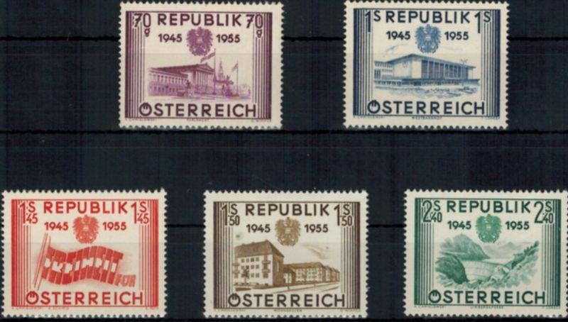 Österreich Unabhängigkeit 1012-1016 Luxus postfrisch MNH Kat.-Wert 60,00