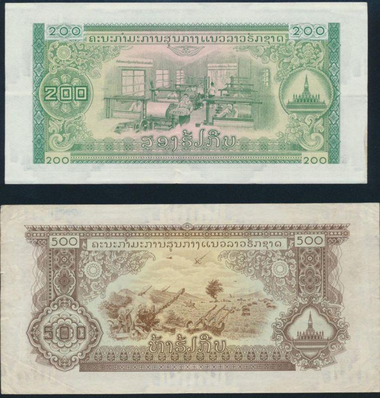 2 Geldscheine Banknoten Pathet Lao P-23A/P-24 200/500 Kip vorzüglich-sehr schön