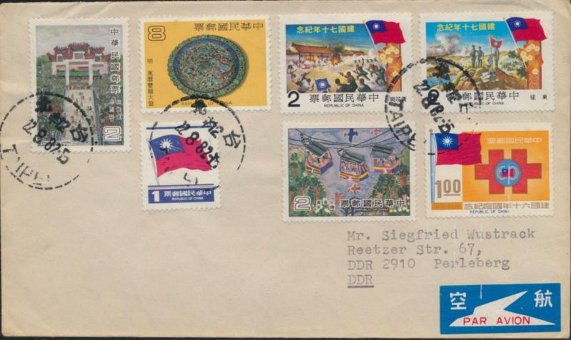 Taiwan Brief Luftpost MIF 1385+1393+1411+1426-1427+1463 Taipeh nach Perleberg