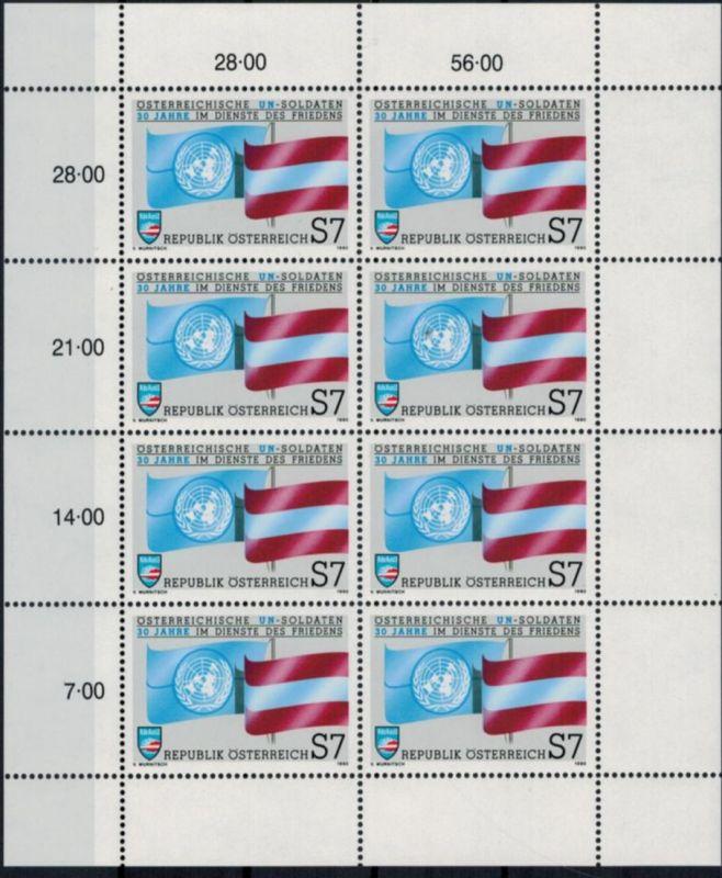 Österreich Kleinbogen 2004 30 Jahre UNO Soldaten 1990 postfrisch Kat.-Wert 11,00