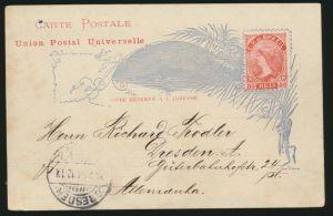 Brasilen Ganzsache P 15c Druckfehler Postal in 2. Zeile Brasilia printing error