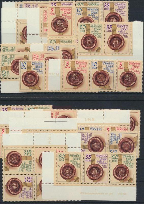 DDR 2884-7 kpl. 16 Zusammendrucke Siegel + Viererblock + Druckerzeichen 111,00