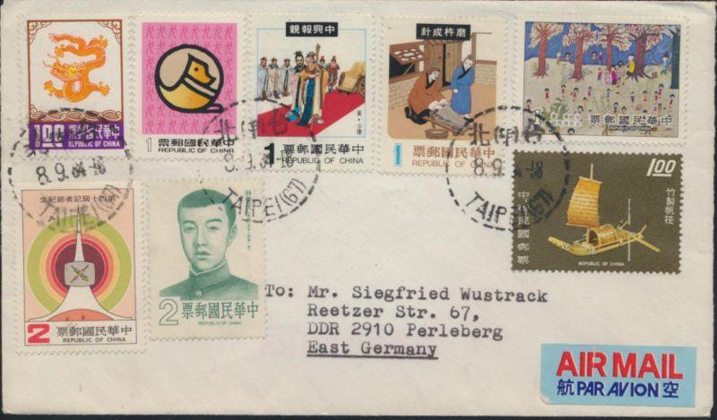 Taiwan Brief Luftpost 940+1117+1349+1384+1446+1488+1530+1562 Taipeh Perleberg