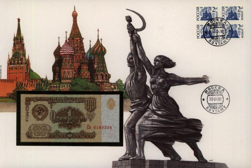 Geldschein Banknote Banknotenbrief Russland Schein + Briefmarkenausgabe sehr