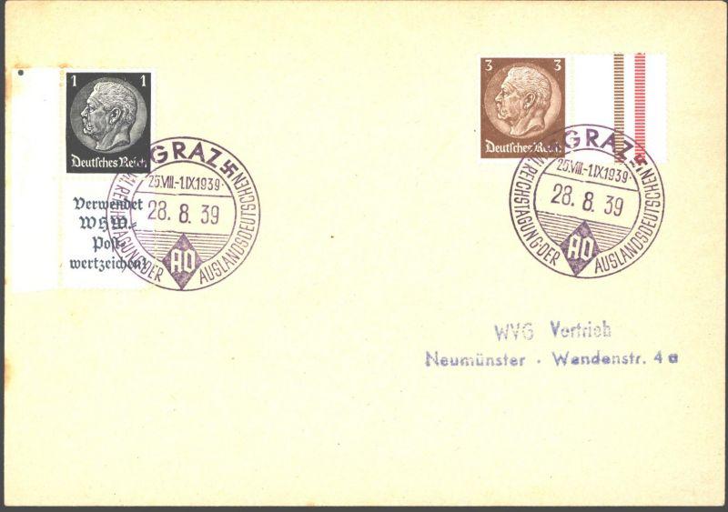 Deutsches Reich Brief MIF Zusammendruck S 169 mit selt. SST Graz Österreich VII
