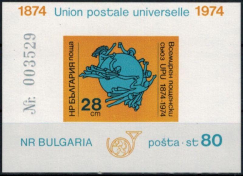 Bulgarien Block 52 B Weltpostverein UPU 1974 ungezähnt tadellos postfrisch