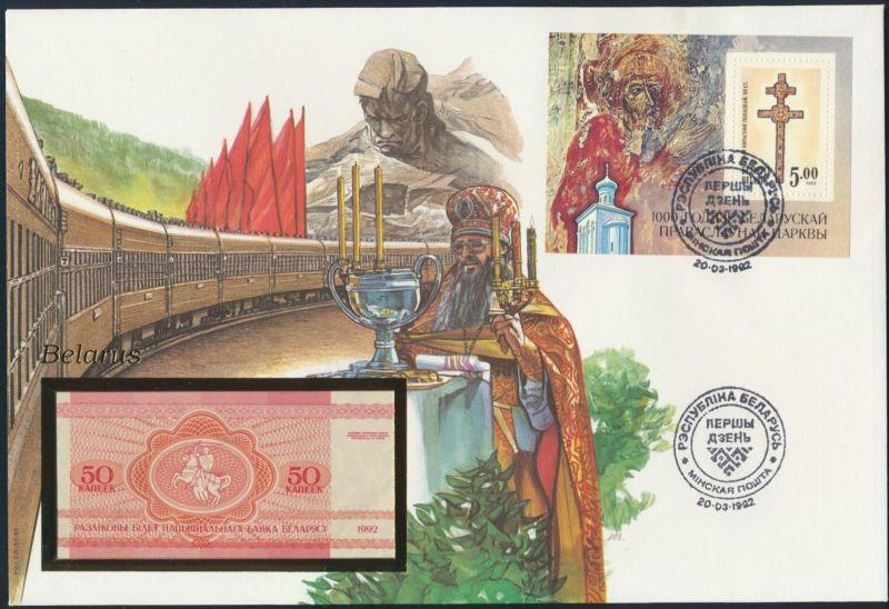 Geldschein Banknote Banknotenbrief Weißrußland 1992 schön und exotisches Motiv