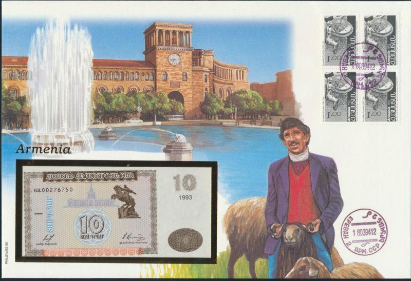Geldschein Banknote Banknotenbrief Armenien schön und exotisches Motiv