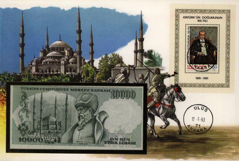 Geldschein Banknote Banknotenbrief Türkei Schein +Briefmarkenausgabe
