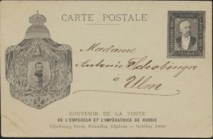 France Privatganzsache Souvenir de la visite de L'Empereur et L'LImperatrice