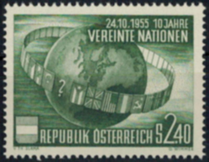 Österreich 1022 10 Jahre Vereinte Nationen UNO Luxus postfrisch MNH Kat. 16,00 0
