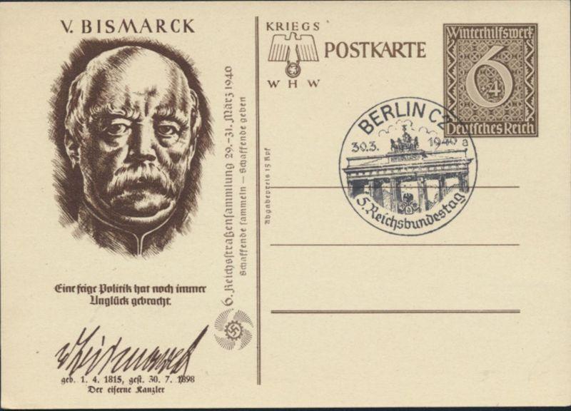 Reich Ganzsache P 286 selt. SST Berlin 5. Reichsbundestag Brandenburger Bismarck