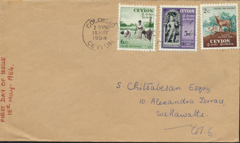Sri Lanka Ceylon Brief 266-7 Einheimische Bilder FDC Tiere n. Wellawatte 1954