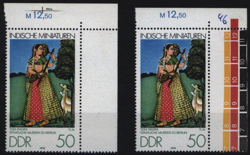 DDR 2420 Plattenfehler I + II Eckrand Indische Miniaturen 1979 postfrisch **