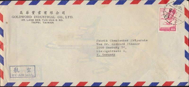 Asia Letter Brief Taiwan Republic of China Luftpost EF 617 Taipeh nach Hamburg