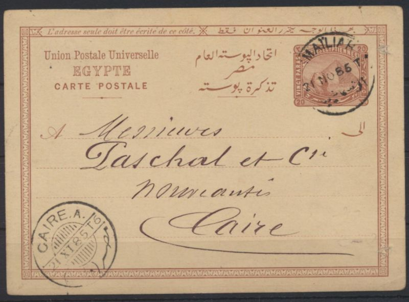 Ägypten Ganzsache nach Kairo 1885 postal stationary to Caire