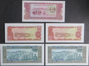 10 Geldscheine Banknoten Volksrepublik Laos P-25-P-30 1-100 Kip bankfrisch UNC