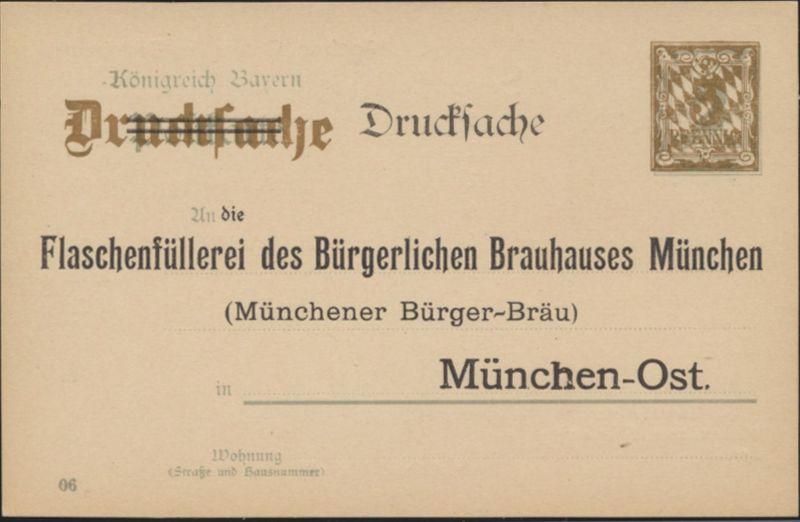 Bayern Privatganzsache PP 9 Überdurck Brauhaus München Flaschenfüllerei
