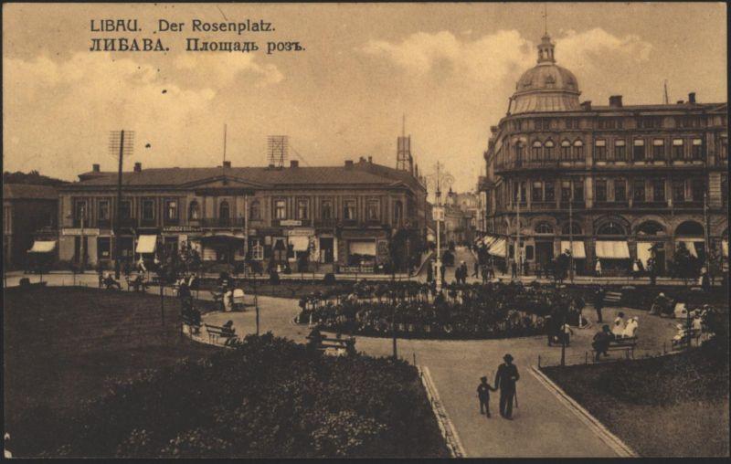 Ansichtskarte Libau Rosenplatz Lettland Liepāja Kurland Feldpost I. WK n. Altona