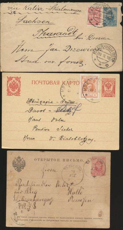 Rußland Lot von 4 Ganzsachen Russia Lot of 4 postal stationery