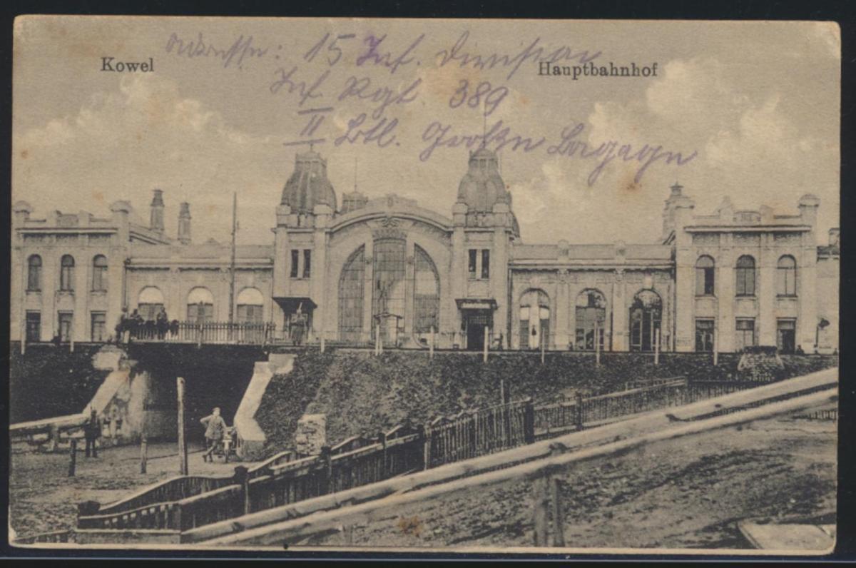Ansichtskarte Kowel Bahnhof Ukraine Feldpost I. Weltkireg 1916