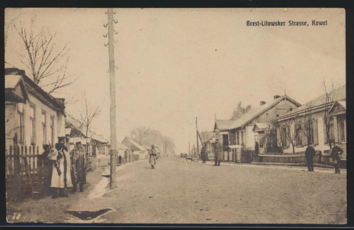 Ansichtskarte Kowel Brest Litowsker Str. Ukraine Feldpost Weltkireg Darmstadt
