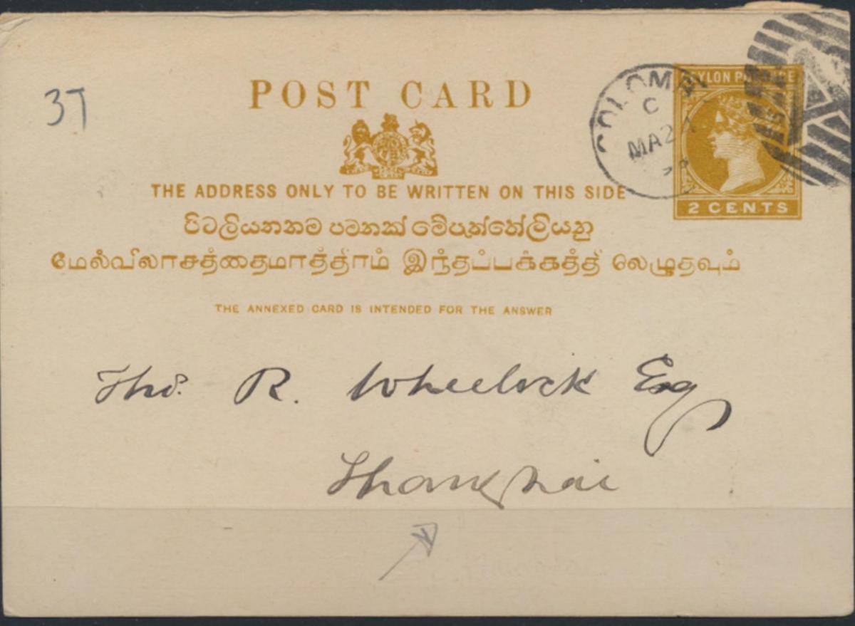 Ceylon Ganzsache 2c Queen Victoria P 37 Fragekarte Colombo nach Shanghai