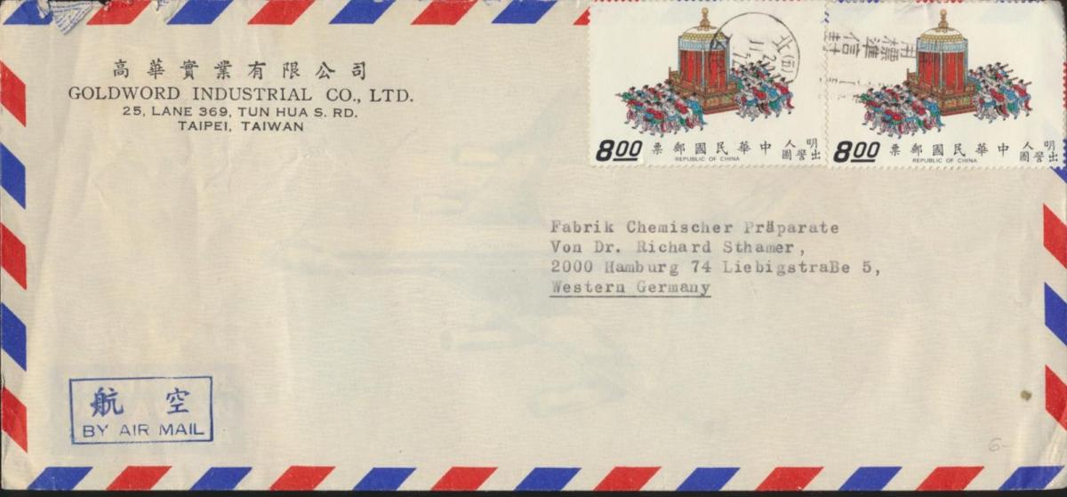 Asien Taiwan Republic China Brief  Letter Luftpost MEF 899 Taipeh nach Hamburg