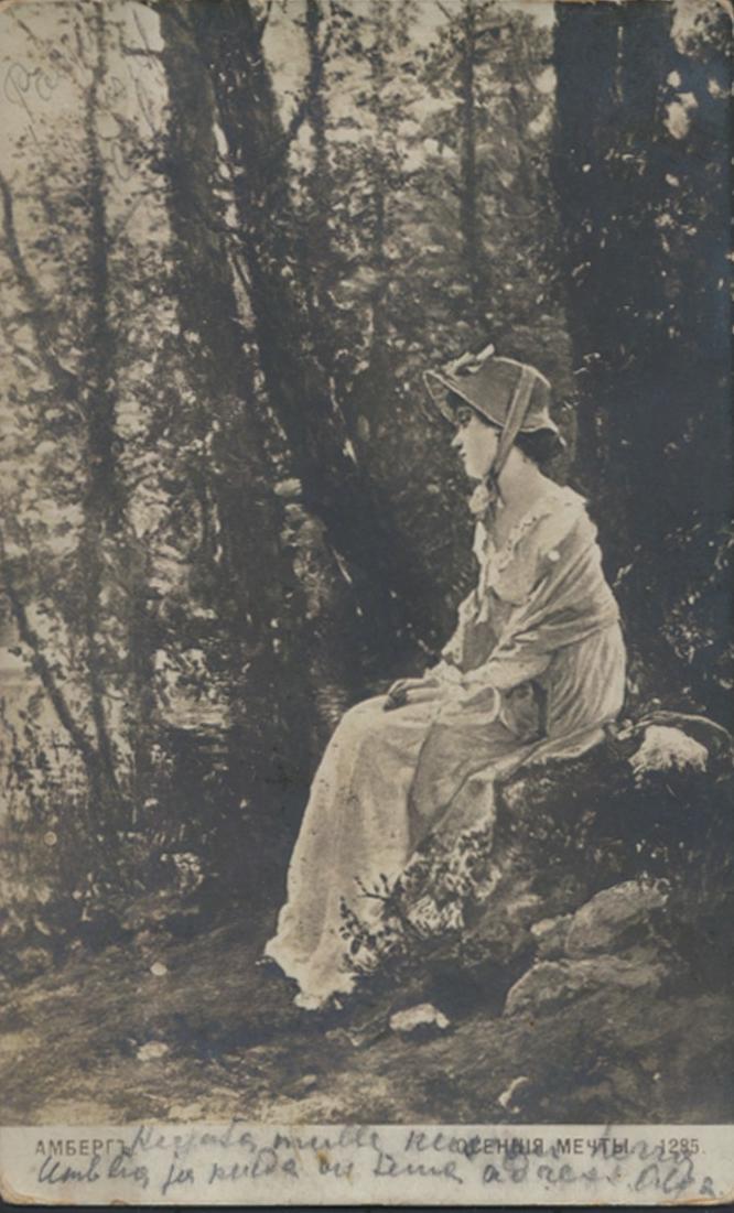Ansichtskarte Rußland  MiNr. 84 Künstler Junge Frau sitzend auf Stein im Wald
