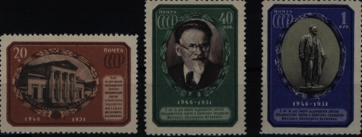 Sowjetunion 1570-1572 Todestag Michail Kalinin 1951 komplett postfrisch ** MNH
