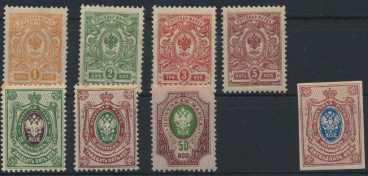 Rußland Staatswappen ex 63-75 1-50 Kopeken ungebraucht 1908