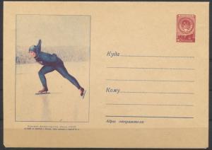 Sowjetunion Ganzsache Umschlag 40Kop Motiv Sport Wintersport Schlittschuhlaufen
