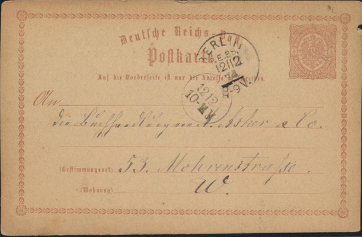 Deutsches Reich Ganzsache P 1 mit Stempel Berlin P.E.35 12.12.1874