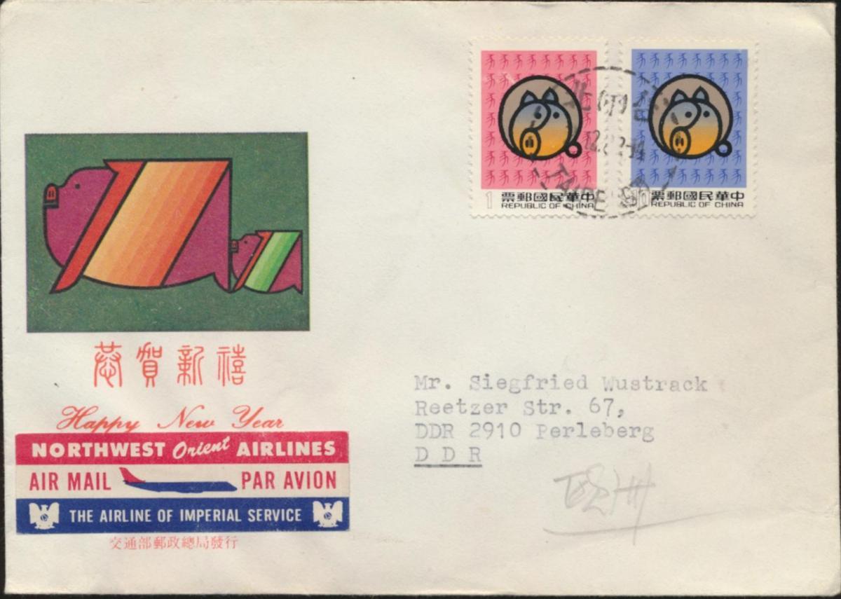 Taiwan Brief Luftpost MIF 1499-1500 Taipeh nach Perleberg 2.12.1982 Neujahr 0