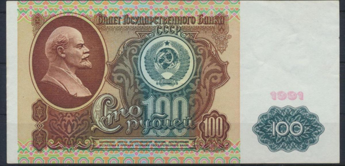 Geldschein Banknote Russland Russia 100 Rubel P242 vz