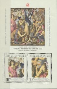 Tschechoslowakei Block 38 Briefmarkenausstellung PRAGA 1978 postfrisch