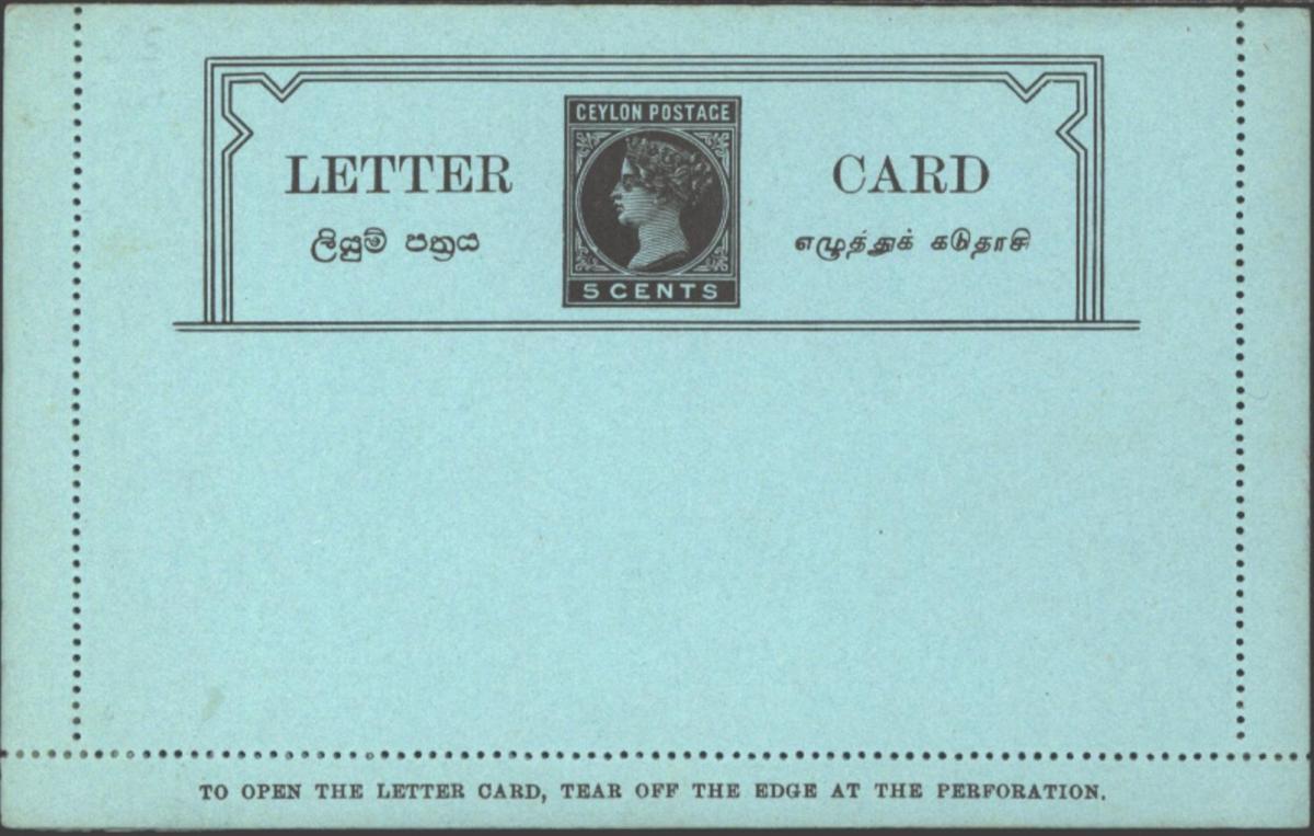 Ceylon Ganzsache Kartenbrief Victoria KB 2 c 5 c.violett Sri Lanka sehr saubere
