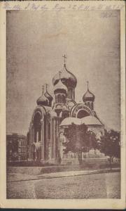 Ansichtskarte Wilna Vilnius Litauen Russische Romanowkirche Feldpost 2.6.1916