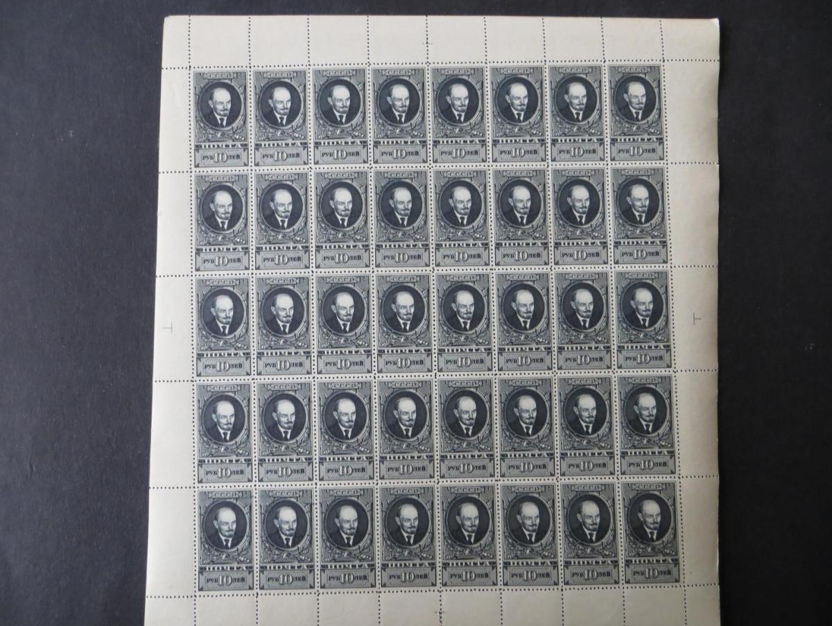 Sowjetunion 689 10 R. Lenin kompletter 40er Bogen Luxus postfrisch o.WZ 1939