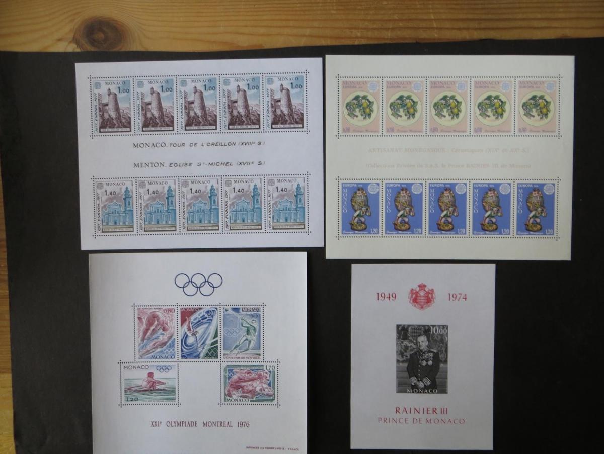 Monaco Luxus Sammlung Blöcke 6-11 Luxus postfrisch 1974-77 Kat.-Wert 121,00