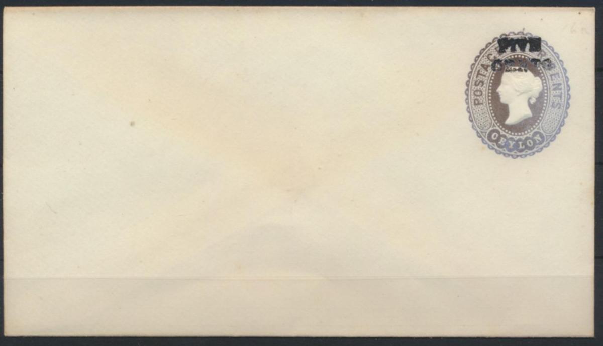 Sri Lanka Ceylon Ganzsache Umschlag 16 Queen Victoria Aufdruck 5 c 1888