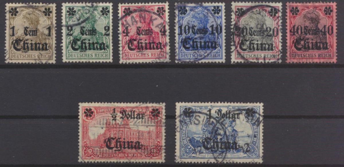 Kolonien DAP China 38-45 mit 44 I A I  456 I A gestempelt Kat-Wert 203,00 0