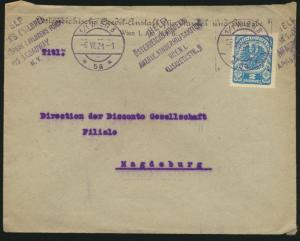 Österreich Brief mit Stempel amerikanische Kinderhilfsaktion Wien n. Magdeburg