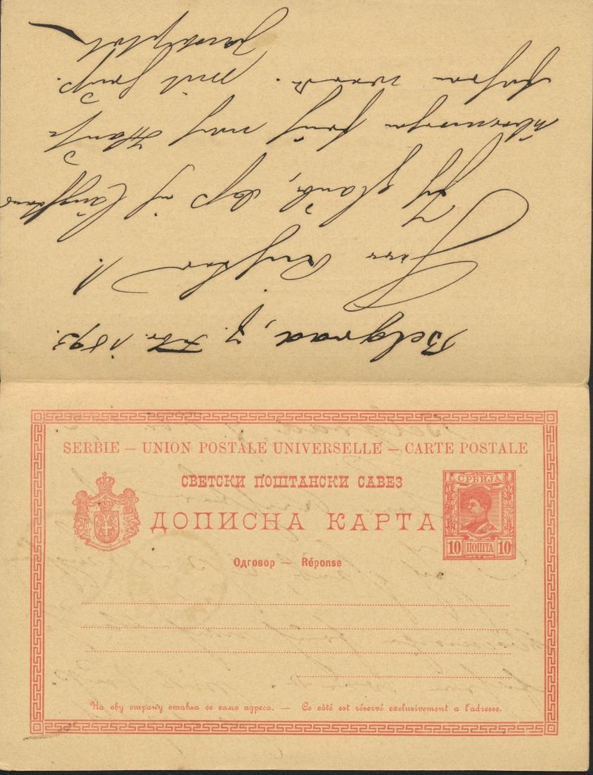 Serbien Ganzsache Serbia postal stationery P 35 Frage Antwort 1893 n. Bulgarien 1