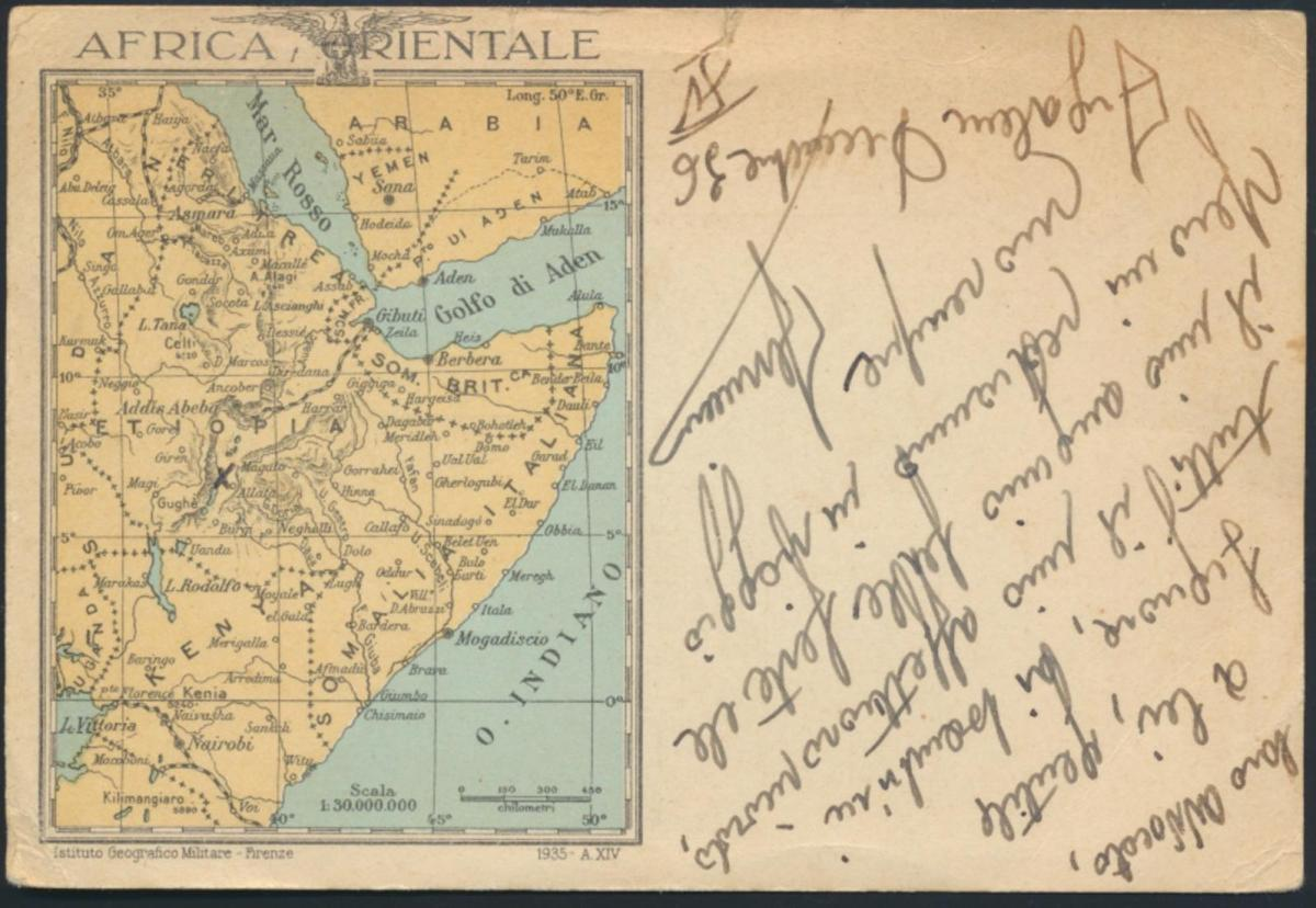 Ganzsache Afrika Somalia Italien Mogadischu Kolonie Italienisch-Somaliland 0