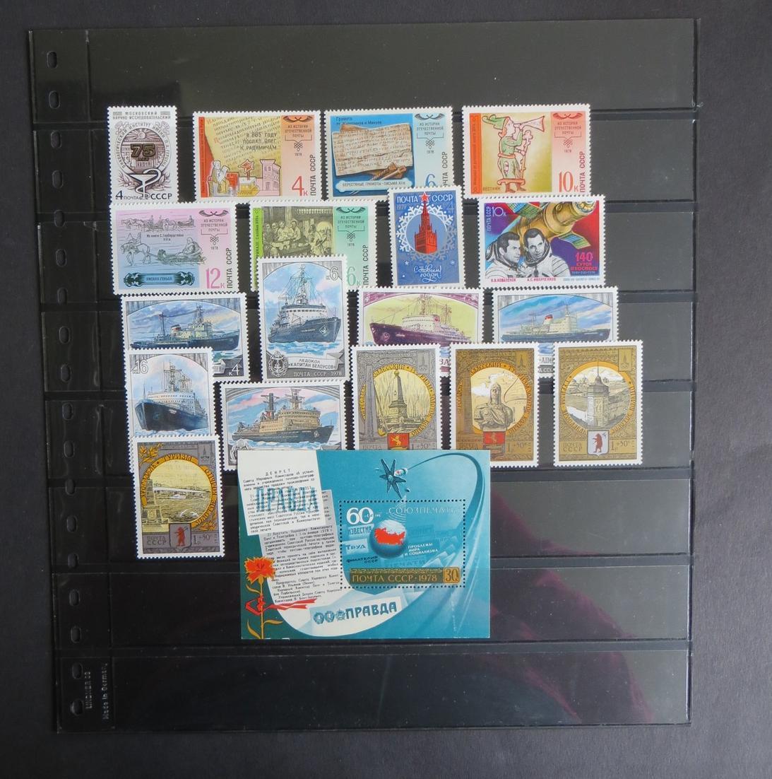 Sowjetunion 4692-4814 kompletter Jahrgang 1978 postfrisch