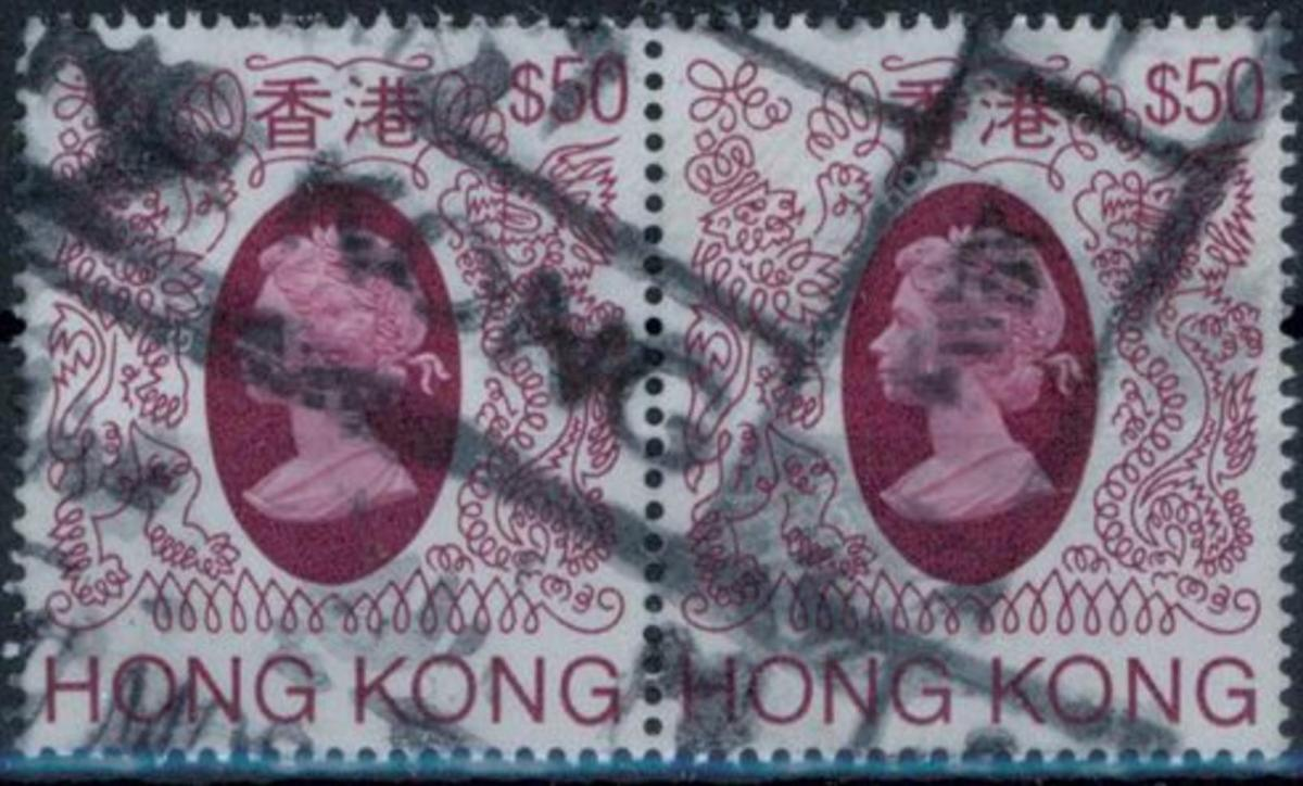 Hongkong 50 Dollar Königin Elizabeth II. im waagerechtes Paar gestempelt. 0